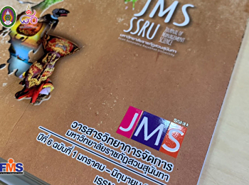 FMS meeting of the preparation the Journal of Management Science into TCI Base 1