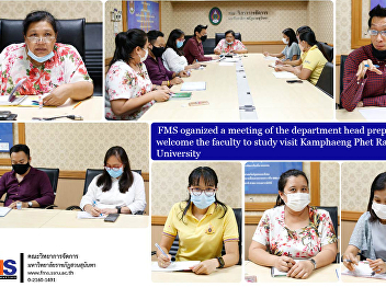FMS organized a meeting of the department head prepare to welcome the faculty to study visit. Kamphaeng Phet Rajabhat University