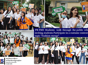 PR FMS Students walk through the public relations, inviting students Participate in a costume contest on the topic